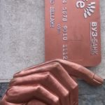 Edward Bellamy Bank Plastic Card monument