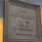 Maya Plisetskaya Monument opened in Moscow