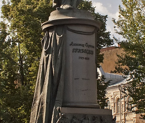 Alexander Griboyedov Woe from Wit monument