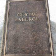 Gustav Faberge bronze book