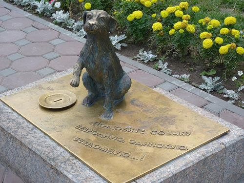 Monument piggy to stray dogs in the city of Tyumen. The funds go to the shelter needs. Sculpture is a stray mongrel with an outstretched paw. Officially, the monument is called 'Love dogs'