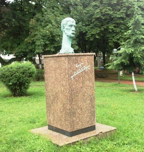 Georgian naive painter Niko Pirosmani monuments