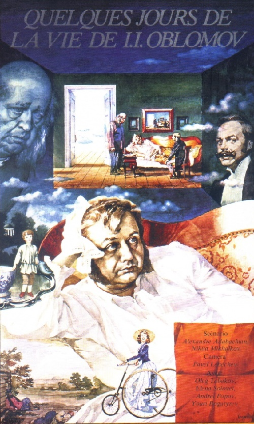 Poster for 1979 film 'A Few Days from the Life of I.I. Oblomov', director Nikita Mikhalkov
