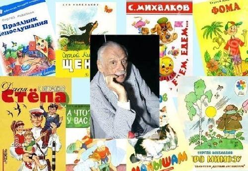 Soviet writer Sergei Vladimirovich Mikhalkov