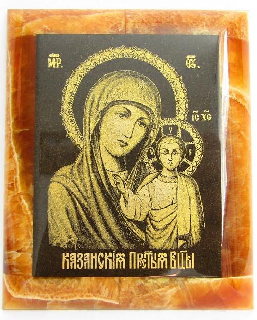 The God Mother of Kazan icon. Material - Simbirtsit