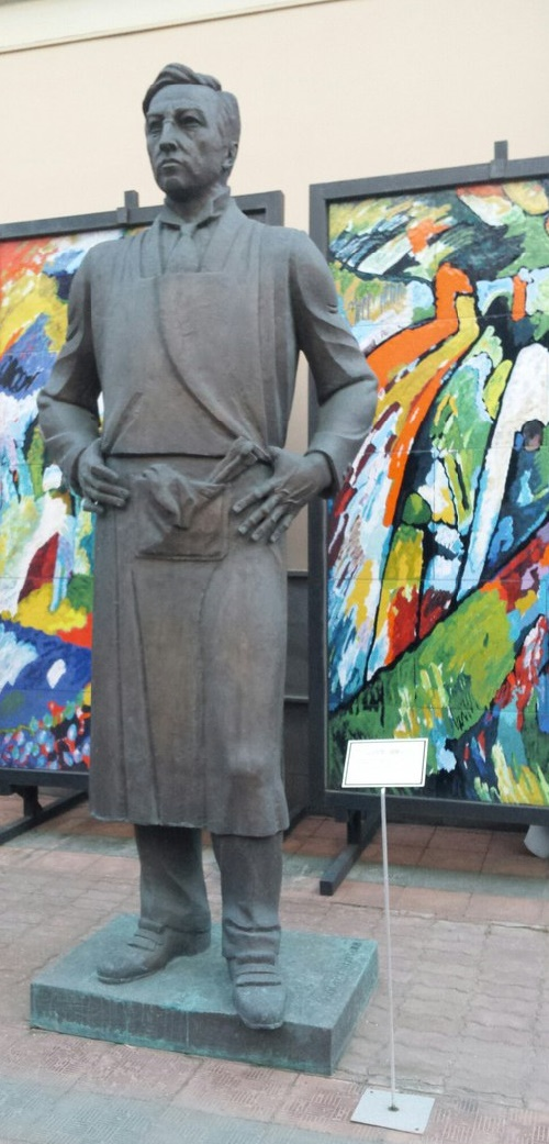 Wassily Kandinsky sculpture in the courtyard of the Museum of Modern Art on Petrovka Street in Moscow