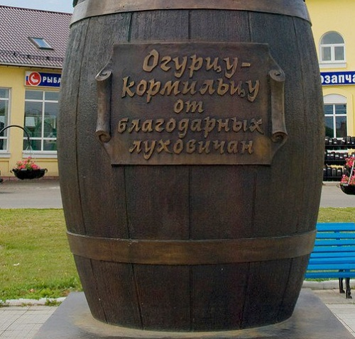 A barrel of pickles with a plate, on which inscribed 'To Cucumber, our breadwinner, from thankful Lukhovichi citizens