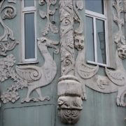 Beautiful facade decoration in Moscow