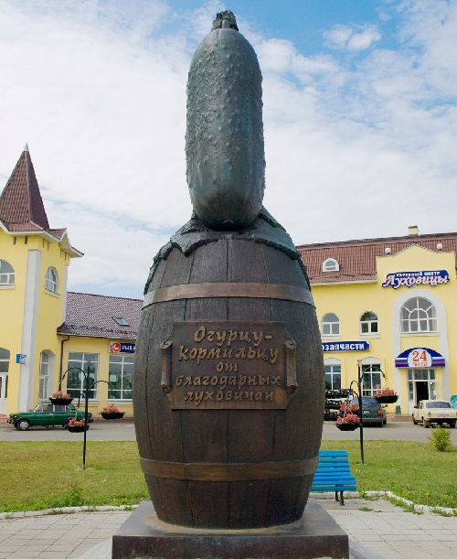 Cucumber Monument from thankful citizens. Lukhovitsy, Moscow suburb