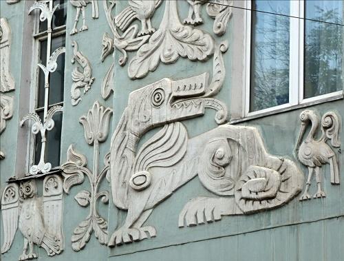 Fantastic animals bas-relief