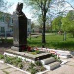 Monument to self-taught naive artist Katerina Bilokur