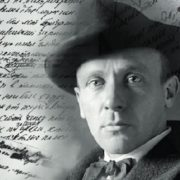 Mikhail Afanasyevich Bulgakov (15 May 1891 – 10 March 1940) - Russian writer, best known for his novel The Master and Margarita, called one of the masterpieces of the 20th century