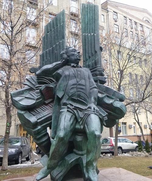 Armenian Composer Aram Khachaturian monument. Sculptor Georgy Frangulyan