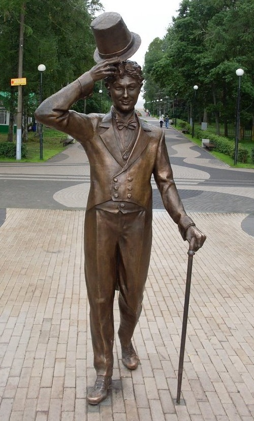 Comedy actor Georgy Vitsin Monument