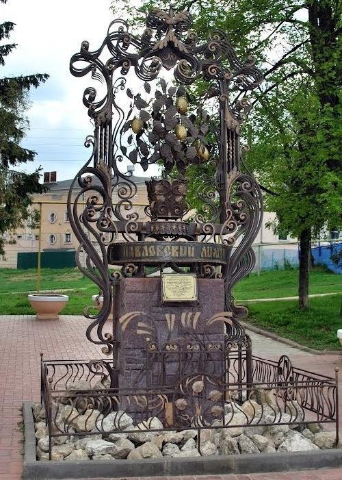 Monument to Lemon in Pavlovo of Nizhny Novgorod region