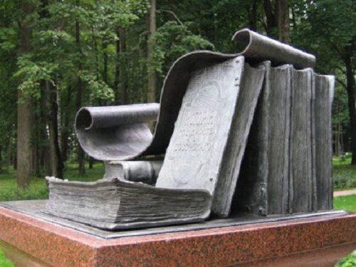Monument to NM Karamzin, city of Ostafyevo 1911