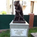 Monument to Experimental animals used for medical research