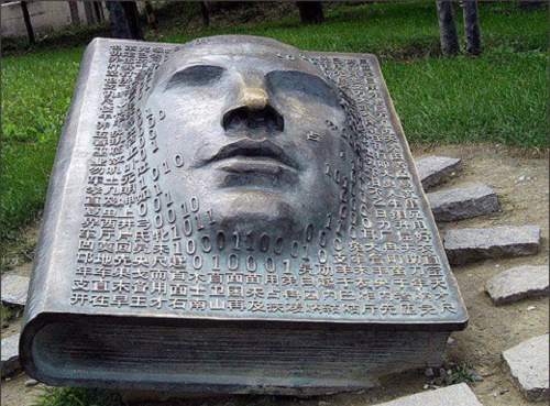 Monument to the book in China