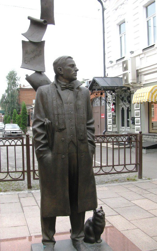 Monument to writer, author of 'Master and Margarita' Monuments to Mikhail Bulgakov and his characters