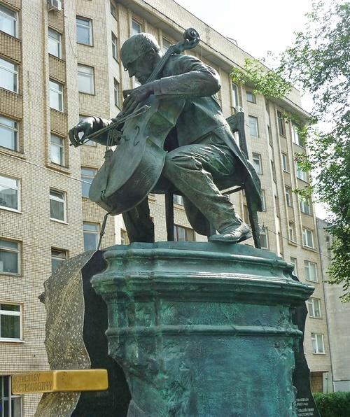 Mstislav Rostropovich monument