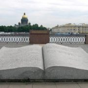 Open book or messages through the centuries, the city of St. Petersburg, 2002
