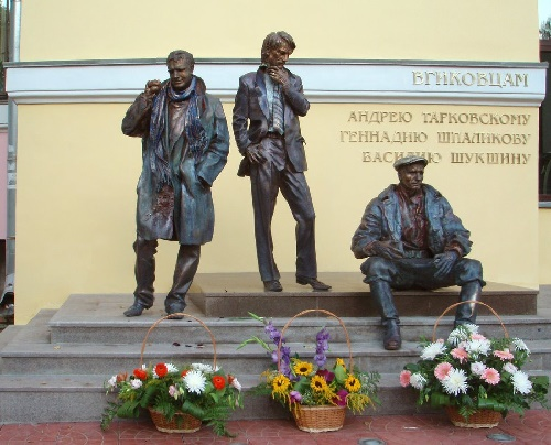 Three famous students of All-Russia Institute of cinematography Tarkovsky, Shukshin and Shpalikov