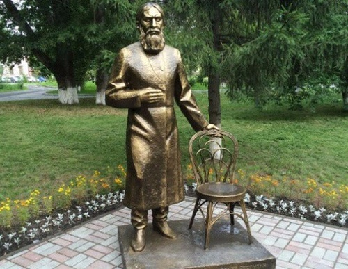 a monument to Grigory Rasputin