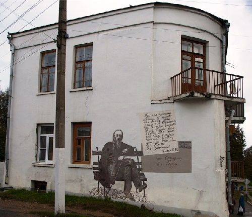 A house in Borovsk, Kaluga region. The image of Konstantin Tsiolkovsky painted on the wall