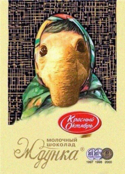 And even replaced the image on the famous chocolate Alyonka