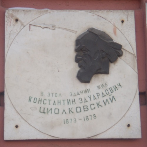 Memorial plaque dedicated to Tsiolkovsky on the building of the Museum of Konstantin Tsiolkovsky, Aviation and Astronautics in Kirov