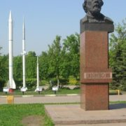 Work by sculptor Yuri Ivanov. Monument of Tsiolkovsky in the city of Dolgoprudny, Russia