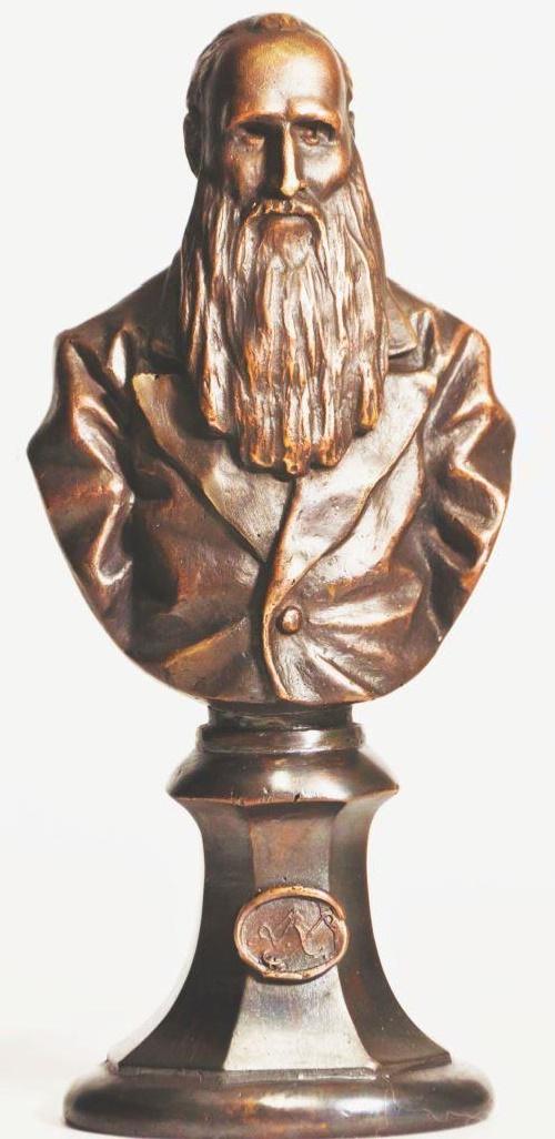 Bust of Alexey Khovanovsky
