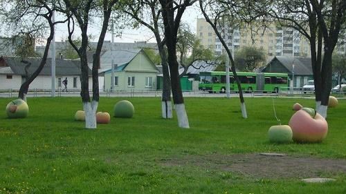 Gomel, Belarus