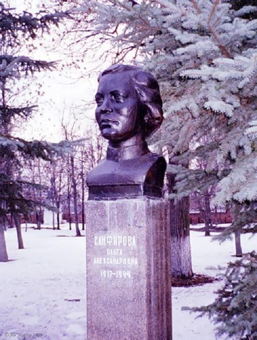 Kolomna, bust to Olga Sanfirova