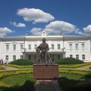 Manor of the Venevitinovs in Novozhivotiny and Dmitry Venevitinov Monument (sculptor MI Dikunov)