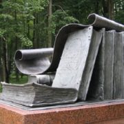 Moscow region. The monument to Karamzin and the first seven volumes of his history, written in Ostafievo