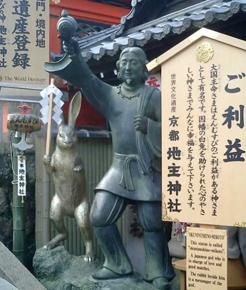 Naked hare monument in Japan