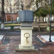 Symbol of Russian-Armenian friendship - Alphabet (Armenian and Russian) book monument