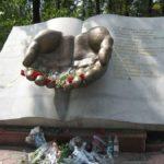 Sad abandoned dog Monuments