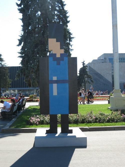 Art installation by Andrei Lublinsky