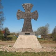 Behind Russian monumental wayside crosses