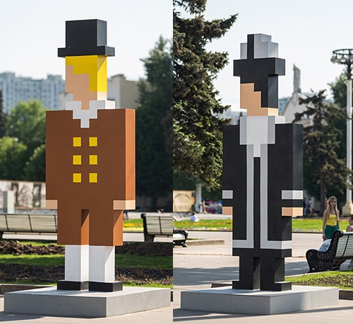 Creation by Andrei Lyublinsky Pixel people
