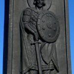 Russian-Armenian Friendship Monument Uniform Cross