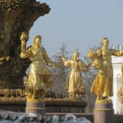 Fountain at VDNKh Friendship of Peoples