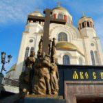 Monument to the children of Russian Tsar Nicholas II
