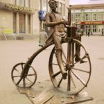 History behind bicycle monument