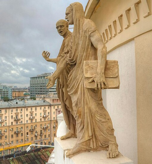 Luxurious Moscow House Patriarch twelve sculptures