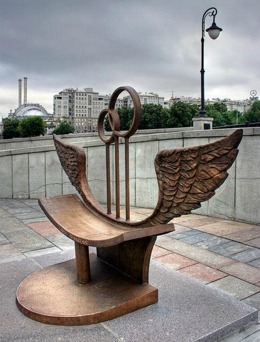 Bench of Reconciliation
