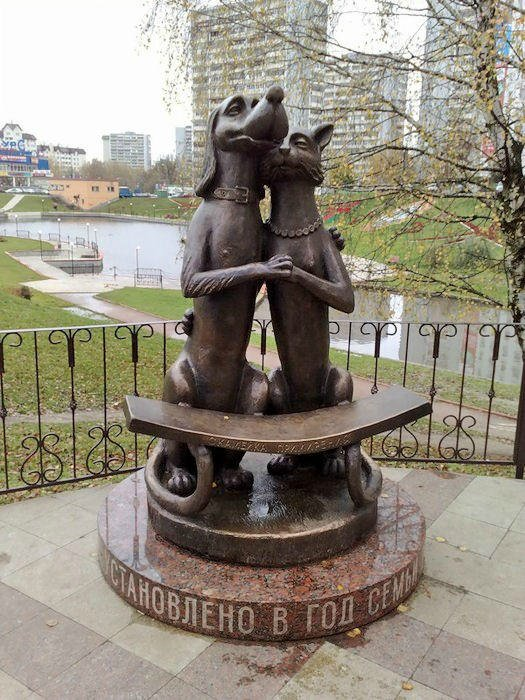 Erected in the year of family in Russia, Moscow suburb