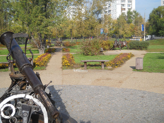 In the center of the park is a telescope